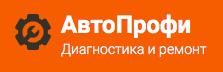 АвтоПрофи-Logo